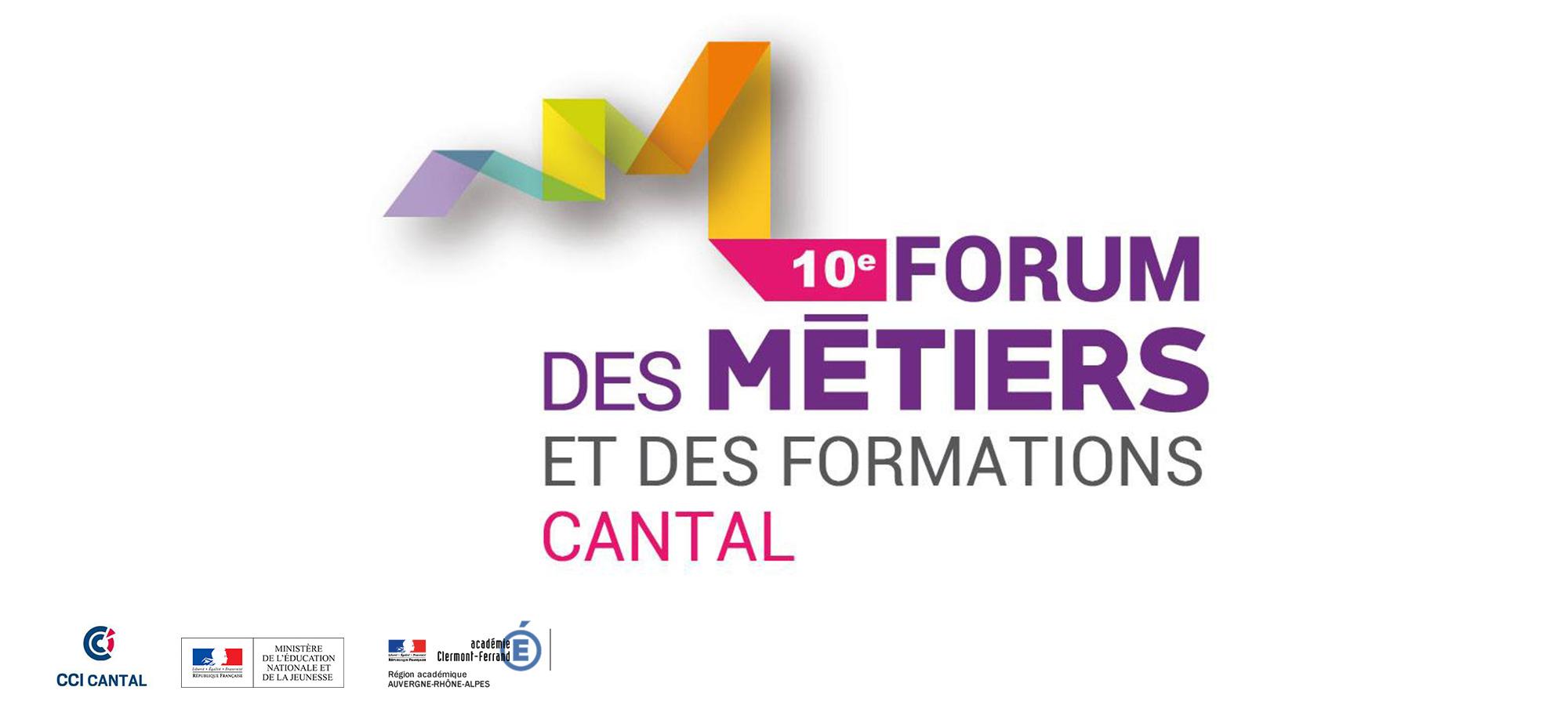 Forum des métiers et des formations du Cantal